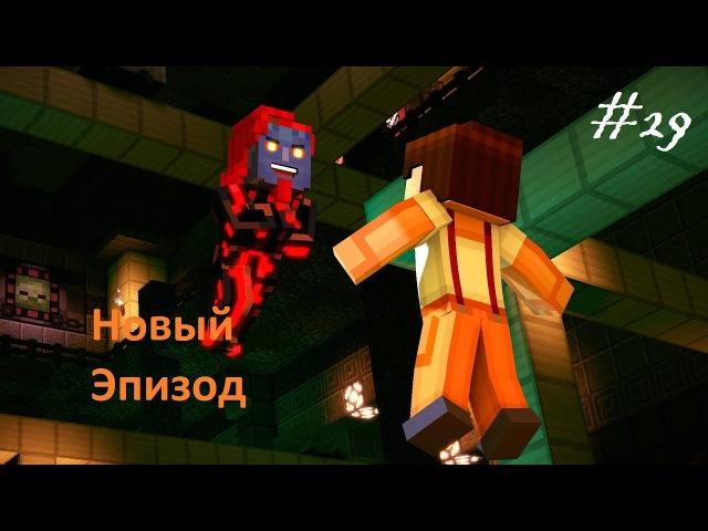 Minecraft Story Mode: Сезон 2 - Эпизод 3- Больше чем чувство 1 Хэллоуин