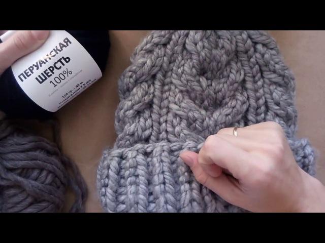 шапка из толстой пряжи с косой платочной вязкой /шапка из перуанской шерсти