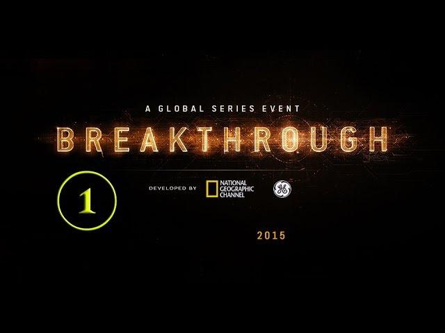 NG: Прорыв: Борьба с пандемиями / 1 серия HD ng: ghjhsd: ,jhm,f c gfyltvbzvb / 1 cthbz hd