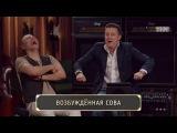 Шоу Студия Союз: Унижай мелодию - Анна Хилькевич и Стас Ярушин