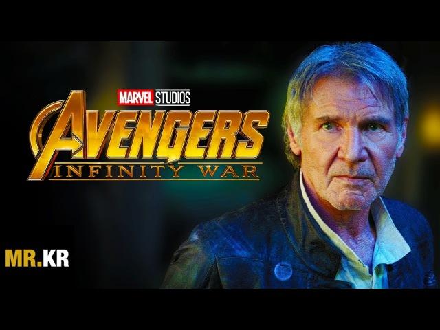 Star Wars: The Force Awakens - (Avengers Infinity War Style)