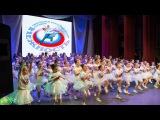 Отчетный концерт Образцового хореографического ансамбля