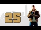 GTA IV. Прохождение - Миссия 25. Romans Sorrow