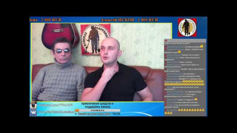 Запись прямого эфира Воскресный интерактив Дмитрий Мусихин и Коля Чемпион