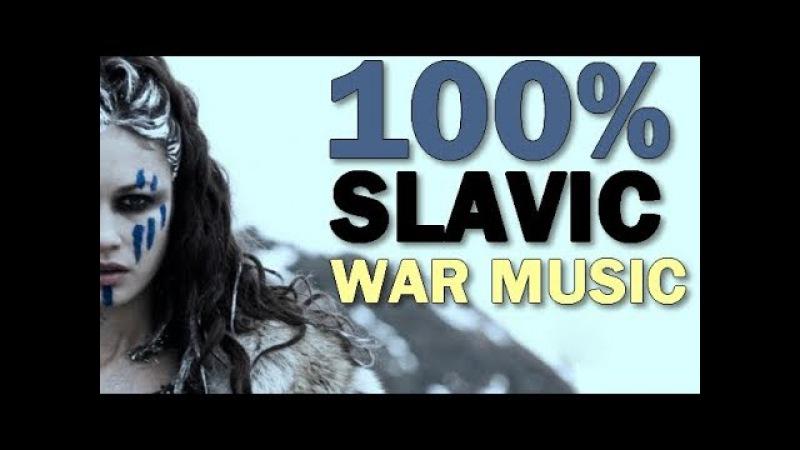 Best Slavic War Tribal Pagan Music   45 MIN MIX   by Slavic Affairs