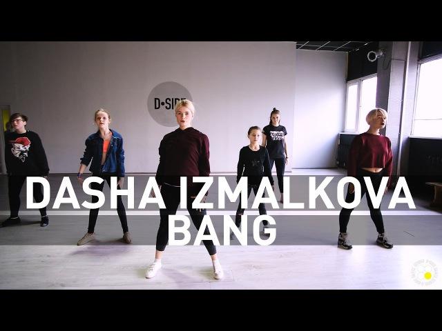 Vjuan Allure – Bang   Choreography by Dasha Izmalkova   D.Side Dance Studio