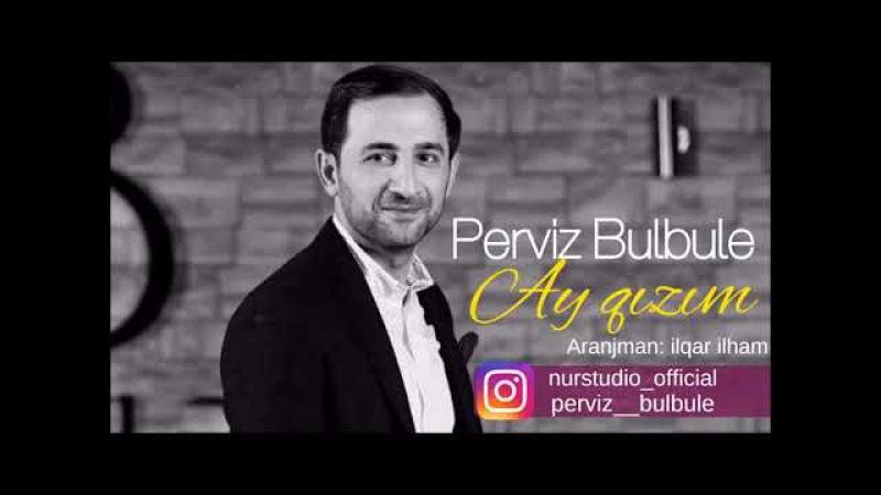 Perviz Bulbule Ay Qizim 2018 YENI