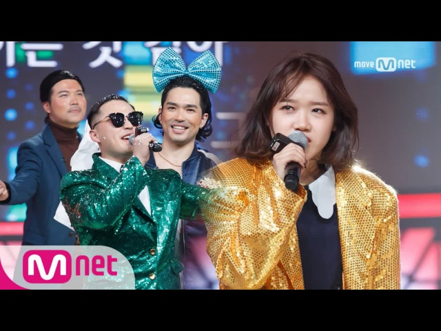 Golden Tambourine 흥으로 분위기 과열 T4 합팀의 ′잘못된 만남~′ 170202 EP 8