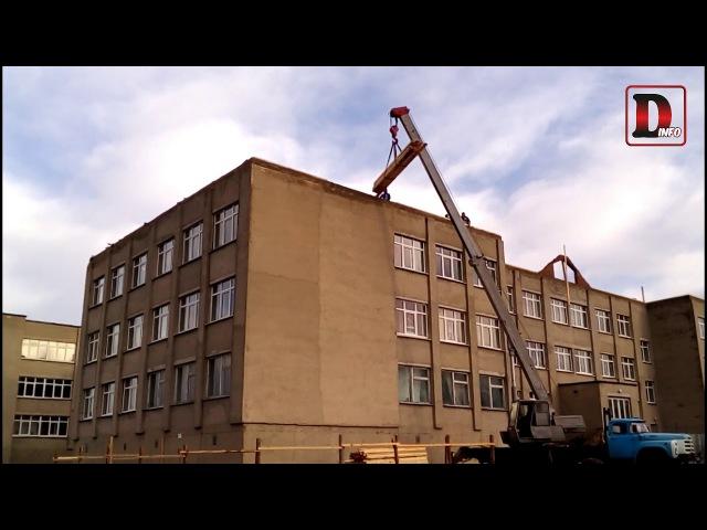 Заміна покрівлі даху в Дубровицькому НВК