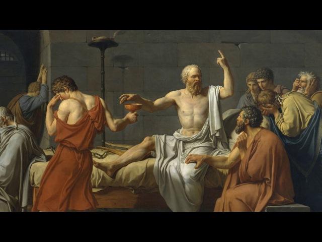 Смерть Сократа, Жак Луи Давид — ОБЗОРЫ КАРТИН