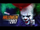 Halloween Music Mix 2017 🎃 Best Trap Bass | Dubstep | Dance Music | Bass Boosted Trap Mix