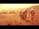 Колонии на Марсе!!