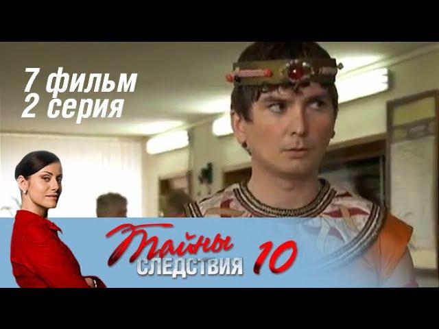 Тайны следствия 10 сезон 14 серия - Подозреваемый джип (2011)
