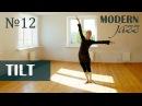 Урок №12 - Tilt | Modern-jazz. Основы