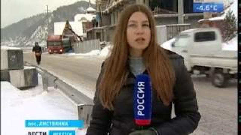 Листвянка по китайски Нелегальные гостиницы или посёлок без канализации что хуже для Байкала