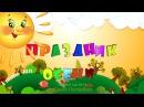 Праздник осени в детском саду Видеосъемка утренника в детском саду Детская видеосъемка