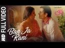 Ban Ja Rani Full Song Video Tumhari Sulu Guru Randhawa Vidya Balan Manav Kaul