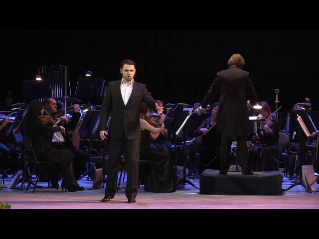 Гамид Абдулов, Ария Роберта из оперы Иоланта