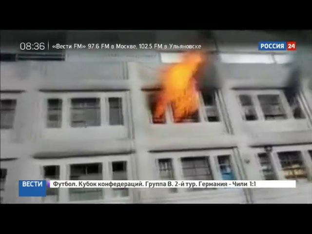 Новости на «Россия 24» • В Перу торговый центр превратился в огненную ловушку
