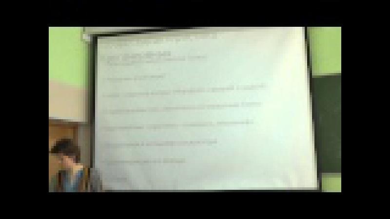 Зоология беспозвоночных - лекция 3 - Римская-Корсакова Н.Н.