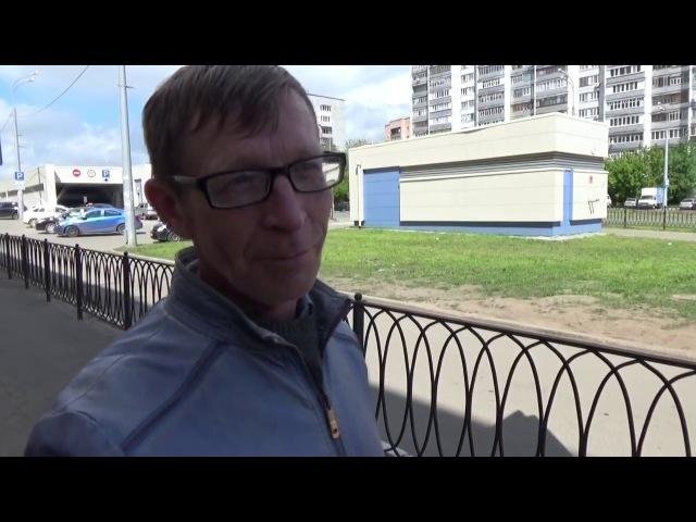Реальная средняя зарплата в Казани по мнению жителей