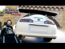 Жогово на заряженной тачке Брайана О'Коннера Toyota Supra Fast and Furious Forza Horizon 2