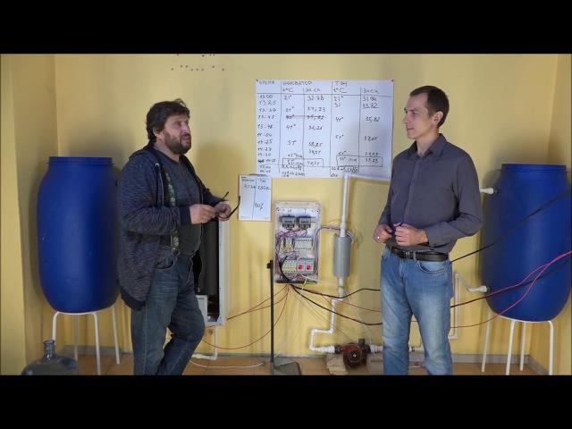 Испытания электродного котла Честный отчет