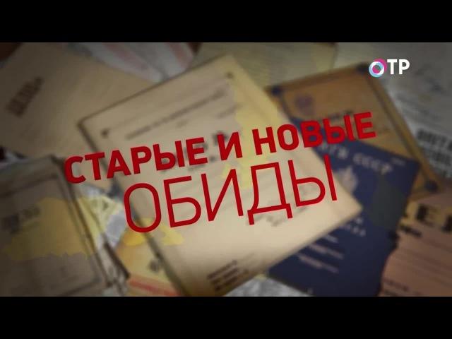 Программа Леонида Млечина Вспомнить всё Александр Чубарьян Прошлое не умирает