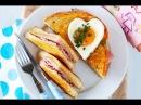 Вкусные ГРЕНКИ с начинкой, салат ФЬЮЖН БЕКОН . Супер завтрак .