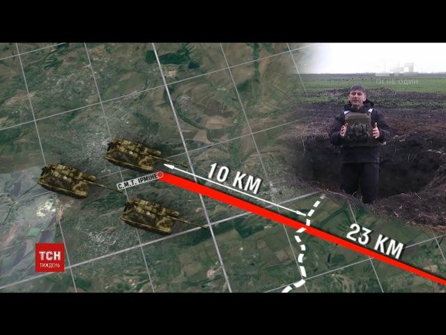17 ГРУДНЯ 2017 р Бойовики на Донбасі почали обстрілювати населені пункти в глибокому тилу украї