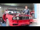 BUILT NOT BOUGHT! BMW E30 318is - EPI12 PT.6