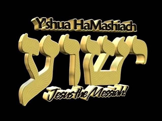 Еврейский Новый Завет Деяния святых апостолов МР3