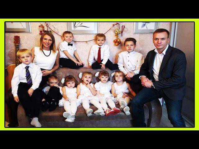 Невероятная история 33-летнего Антона Кудрявцева - отца 10 детей