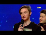 Бухта-Барахта получила Кубок КВН Губернатора за третье место