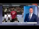 Новости на «Россия 24» • Гандбол. Главные надежды российских болельщиков связаны с командой Ростов-Дон