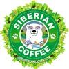 Siberian Coffee