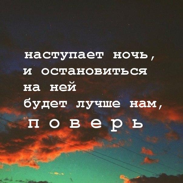 Фото №456243498 со страницы Irina Macari