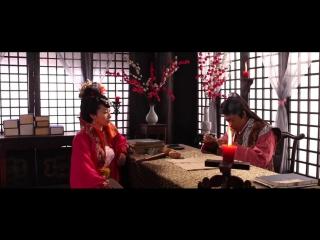 Мужчина из династии Тан 32/40 (Озвучка East Dream)
