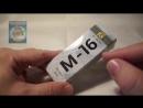 М 16 – природный био спрей для мужчин для потенции. Обзор средства М 16