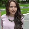 Alina Bagautdinova