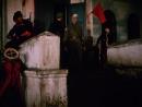 Хождение по мукам. Часть 2. Восемнадцатый год (1958)