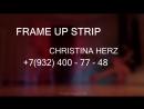 FRAME UP STRIP - КРИСТИНА ГЕРЦ