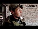 Репортаж из Аэропорта г.Донецка 16.10.2014