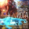 Мантра Йога с ૐ Magic People ૐ (Волшебные Люди)