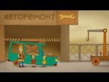 МАШИНКИ - сериал для мальчиков. Мультики про машинки - ЖД переезд. Машинки