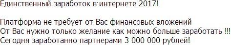 http://sportlegends.ru