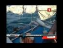 В Крыму пограничники спасли яхту с белорусским флагом