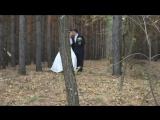 21 октября 2017: Сергей & Елена