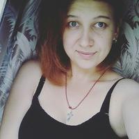 Екатерина Авдейко