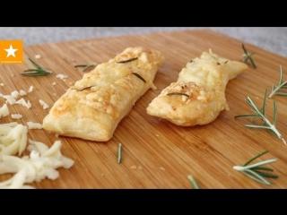Готовим сырные слойки с розмарином :)